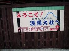 てんちょのブログ-0317