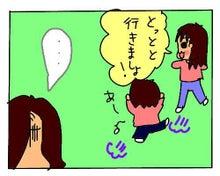かなにゃ絵日記-100317_2
