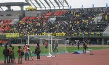 $J2ギラバンツ北九州を応援するnakaのブログ-2010本城開幕戦