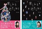 坂口佳澄オフィシャルブログ『KASUMI BLOG』-NoName_0103.jpg