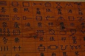某~!?くぼ食堂★ドタバタ記-06taketomi12