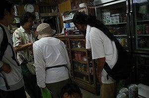 某~!?くぼ食堂★ドタバタ記-06taketomi15