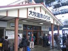 旅職人 倉橋賢二のこだわり旅行のススメ-大牧