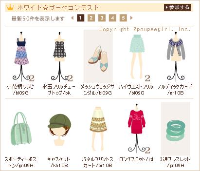 もんじゅのプペブログ-20100319_1