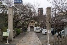 御朱印のススメ-櫻宮