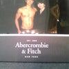 アバクロとH&Mに行ってきましたの画像