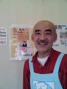 瓦川 ユミのブログ-100320_1345~01.jpg