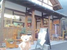 ☆なっちゃんブログ☆-CA3C0495.jpg