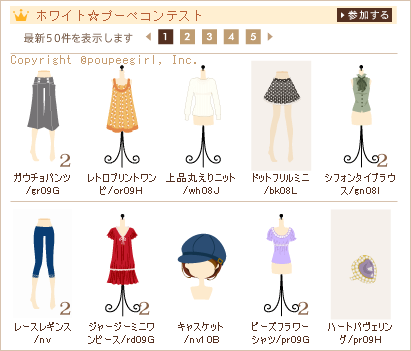 もんじゅのプペブログ-20100320_1