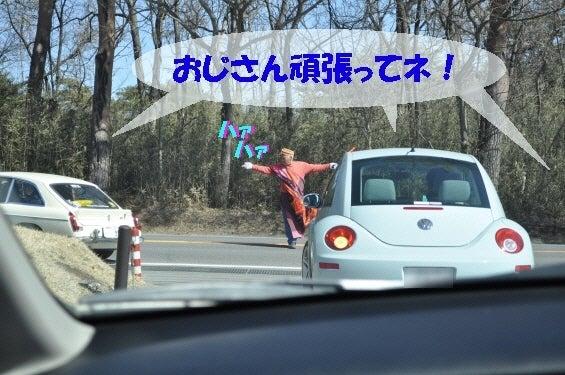 Enjoy★コーギー★Rock