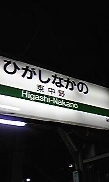 行政書士みんみんのblog-100320_223936.jpg