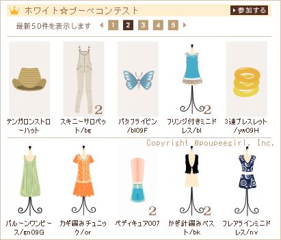 もんじゅのプペブログ-20100321_2