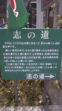のんべえ社長の情熱の叫び!-DVC00340.jpg