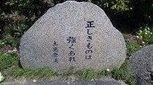 のんべえ社長の情熱の叫び!-DVC00367.jpg