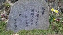 のんべえ社長の情熱の叫び!-DVC00362.jpg