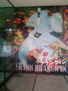 ワークライフバランス 大田区の女性社長日記-ブルグイン展