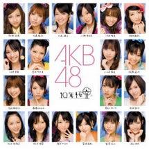 VS AKB48