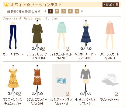 もんじゅのプペブログ-20100322_1