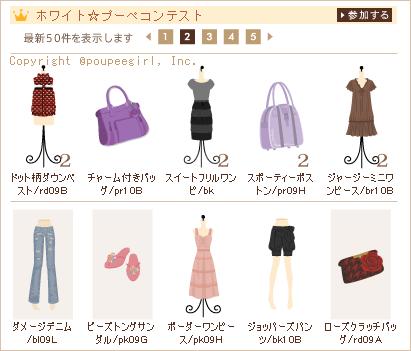 もんじゅのプペブログ-20100322_2