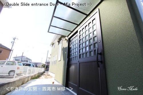 住まいと環境~手づくり輸入住宅のホームメイド-entrance Door in M
