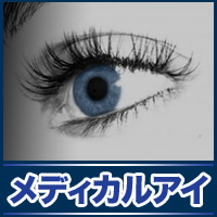 サプリ☆マン!-medexi
