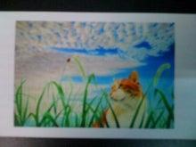 $熊本でみんなの笑顔のためにはたらく社長のブログぅ~!☆幸せへの道しるべ☆-もりしゃんの絵