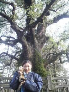 横峯さくらオフィシャルブログ『SAKURA BLOG』powered by アメブロ-2010031817320000.jpg