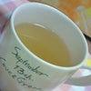 レモン&ジンジャーの画像