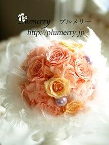 Plumerry(プルメリー)プリザーブドフラワースクール (千葉・浦安校)-プリザーブドフラワー ブーケ ブートニア