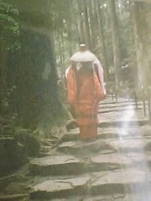 チェリスト諸岡由美子オフィシャルブログ               「ゆみぴょんのステキ日記」 -070915_1404~01.JPG