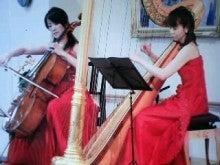 チェリスト諸岡由美子オフィシャルブログ               「ゆみぴょんのステキ日記」 -080422_1412~010001.JPG