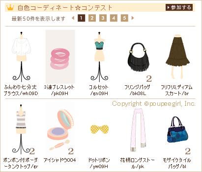 もんじゅのプペブログ-20100324_1