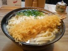 おいしいご飯 ~ 炭水化物天国 ~ ぱーと2-P1002673.jpg