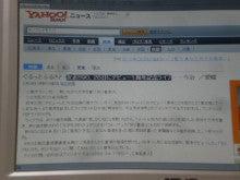 脱サラシンガー 友近890(やっくん)のブログ-P3242192.jpg