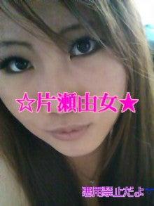 ゆめものがたり(*^ω^)-100324_1557~010001.jpg