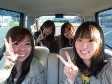 sheli-naさんのブログ