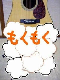 夢色ギター☆