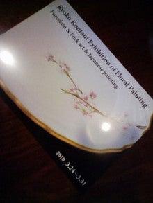 京都東山 一念坂の和望のブログ-F1014081.jpg