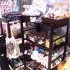 【ゲーム】モンハングッズ販売中!の画像