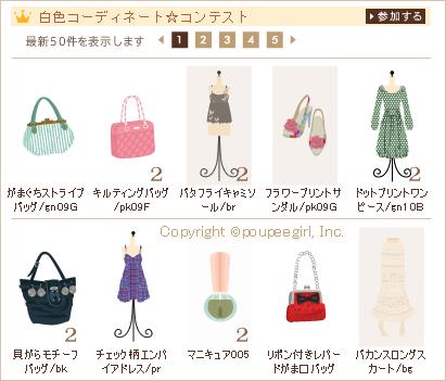 もんじゅのプペブログ-20100325_1