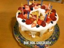 BON  BON  CHOCOLAT*-100324_2037~0100020001.jpg