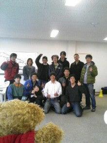 VEGASPORTS&KMⅡ 大西博規  世界への道に!!-100324_1634~01.JPG