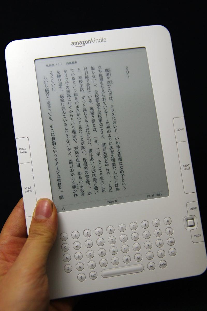 pdf 青空文庫形式 変換