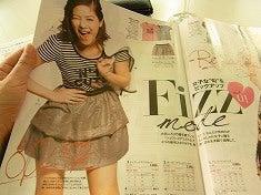 セシール新ブランド「Fizz(フィズ)」