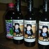 巨峰でワインの画像