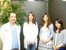 浅野愛香オフィシャルブログPowered by Ameba-aikaasanoblog
