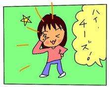 かなにゃ絵日記-100325_1