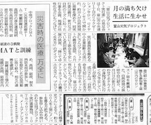富山元気プロジェクトのブログ-富山元気