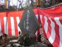 小泉進次郎オフィシャルブログ「日本の政治を未来のために~自由民主党~」Powered by Ameba-2010032610300000.jpg
