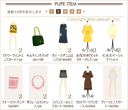 もんじゅのプペブログ-20100326_2